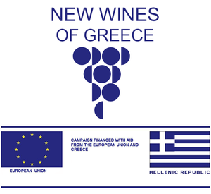 The New Wines of GreeceThis Magnficent Life